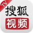 搜狐视频_智能自助领取彩金38送彩金500的网站大白菜