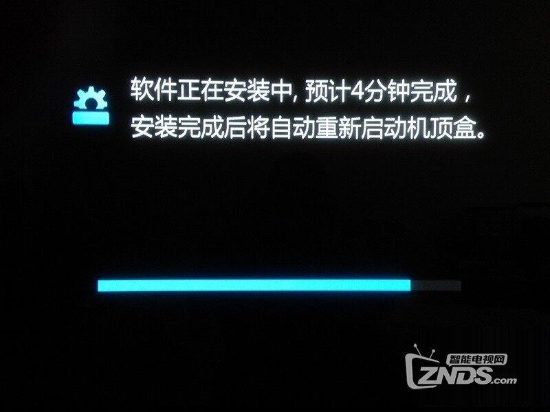 四川电信华为悦盒EC6108V9U_SCD12B011版本系统固件