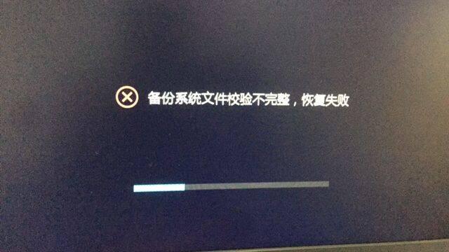 广东电信华为悦盒EC6108V9_GDD01B013版本刷机固件五分时时彩计划