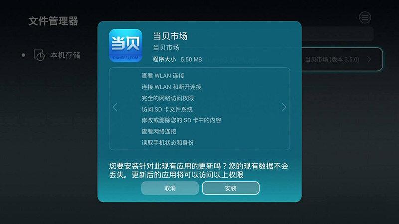 华为荣耀盒子M321官方固件稳定版B137五分时时彩计划