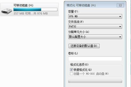 荣耀盒子voice(M311)升级刷机图文教程分享