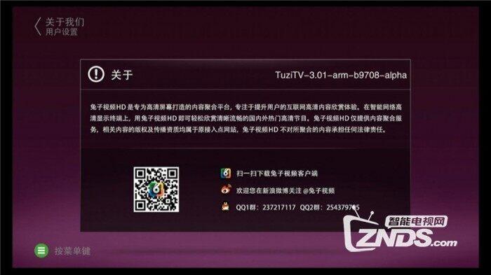221249jqsyfvcupccmm2wv.jpg.thumb.jpg