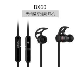 Astrotec/阿思翠BX60耳机