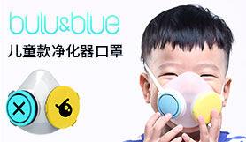 咘噜儿童防霾口罩C01