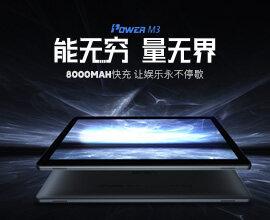 酷比魔方Power M3