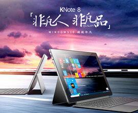 酷比魔方KNote8平板电脑