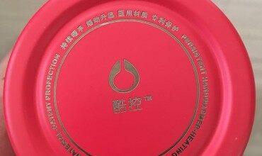 【ZNDS众测】品质与颜值共存——酷控空调杯评测
