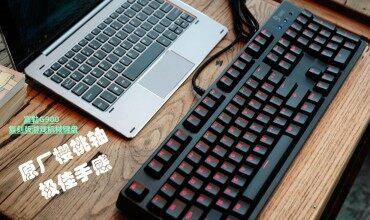 这才是真正适合日常使用的机械键盘!富勒G900复刻版机械键盘