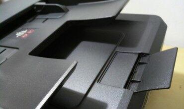 办公利器 集于一机——HP Office Jet Pro 6960喷墨一体打印机