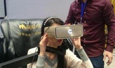 Cinera:请不要叫我VR,我是头戴私人影院