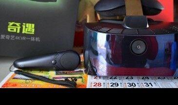 迎新年,爱奇艺十大年度VR影片与游戏盘点评测