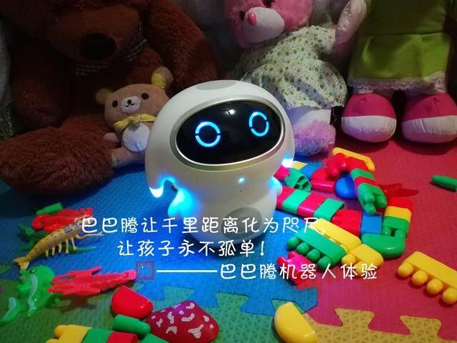 巴巴腾让千里距离化为咫尺———巴巴腾机器人体验巴巴腾让千里距离化为咫尺,让孩子永不孤单———巴巴腾机器人体验