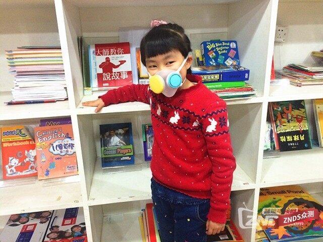 【ZNDS众测】雾霾来了,说说咱们的咘噜儿童防霾口罩