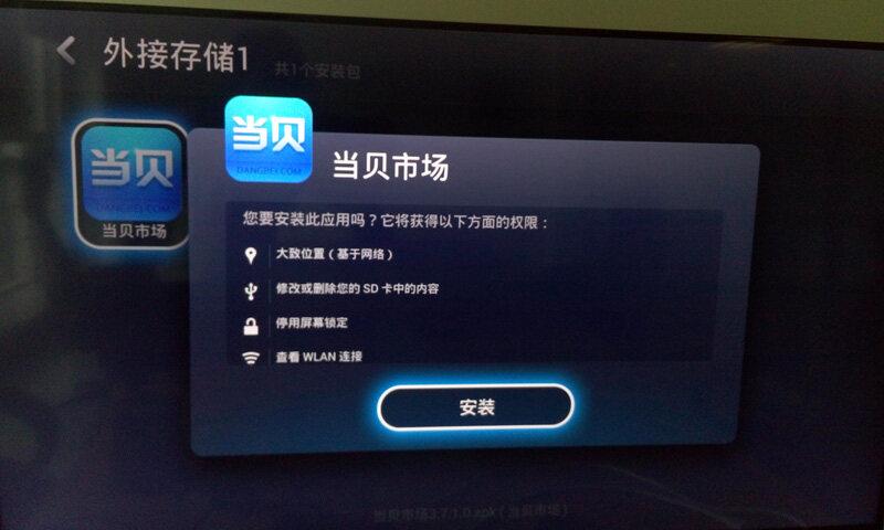 乐视TV X3-40