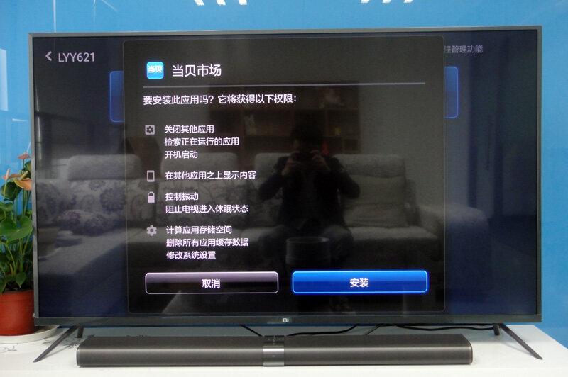 小米电视3 70英寸