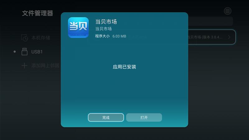 华为盒子M330