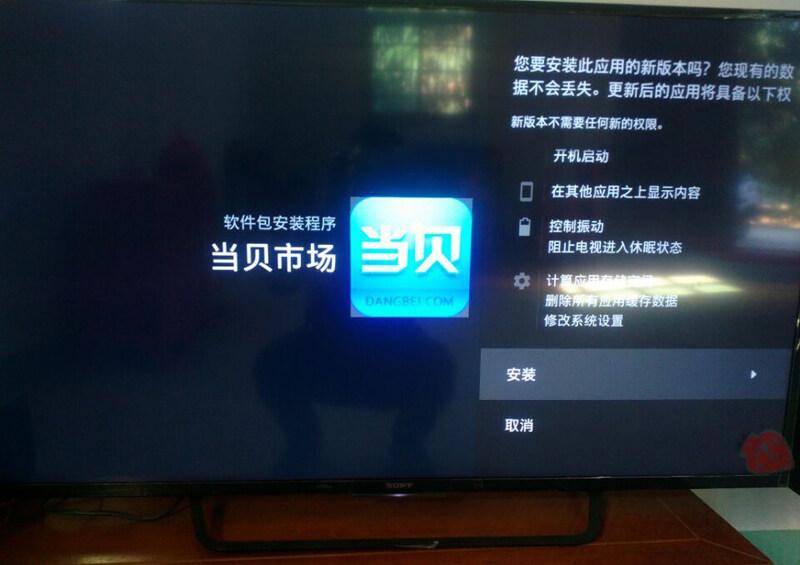 索尼 KD-49X8000D
