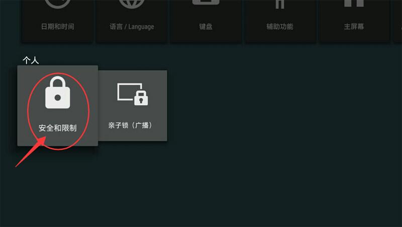 索尼 KD-65X9300D