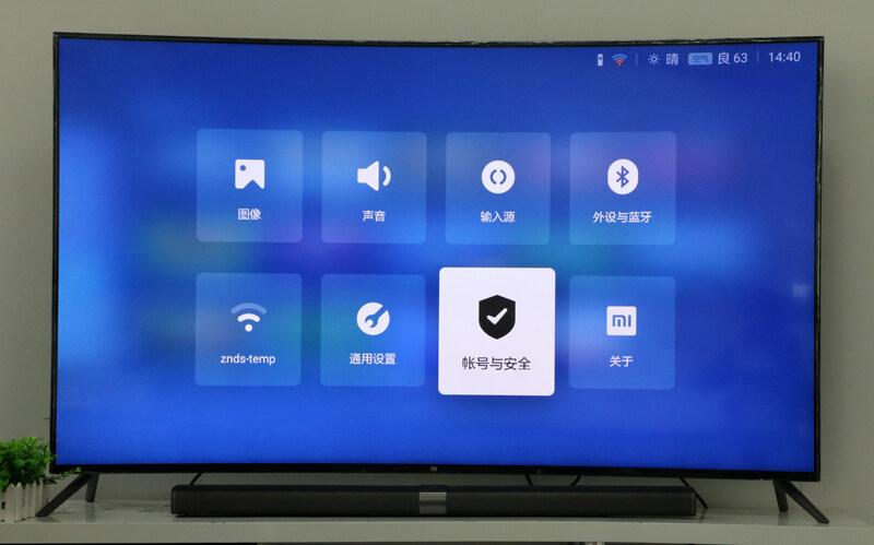 小米电视3S 65英寸