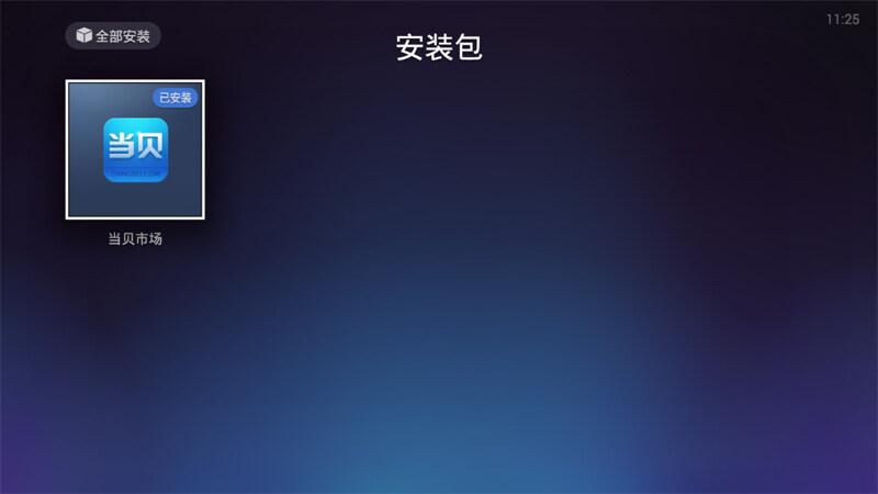 播仕 M3