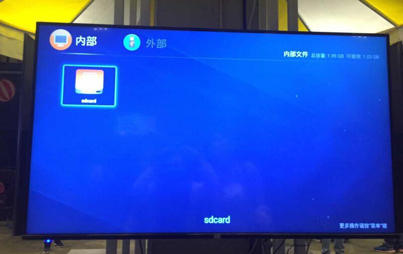 看尚电视C49SD320