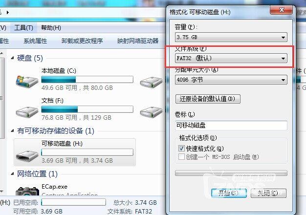 华为悦盒EC6108V9A
