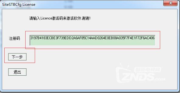 中兴ZXV10 B760EA