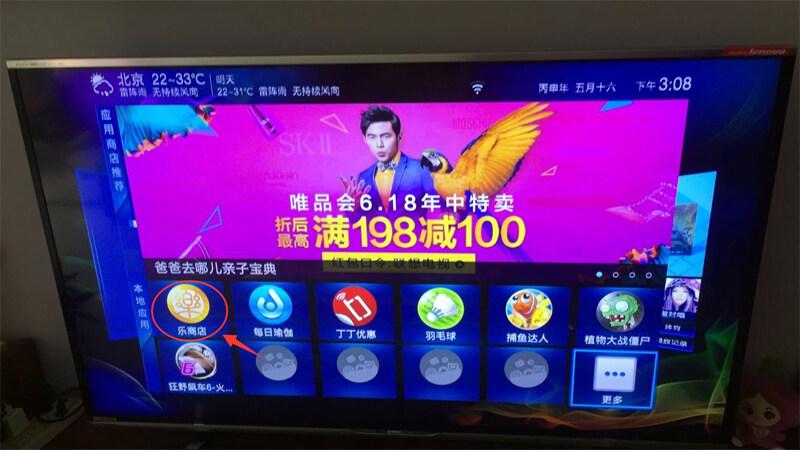 夏普 LCD-65TX83A