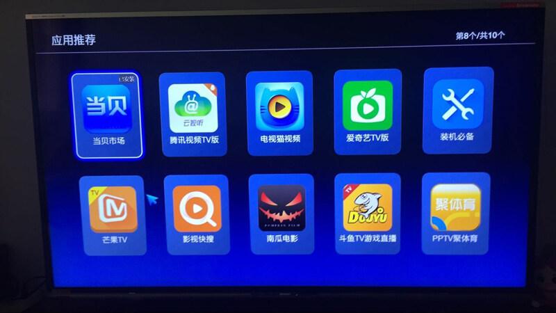 夏普 LCD-60LX755A