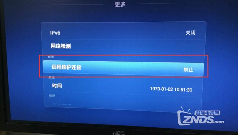 华为悦盒EC6108V9C
