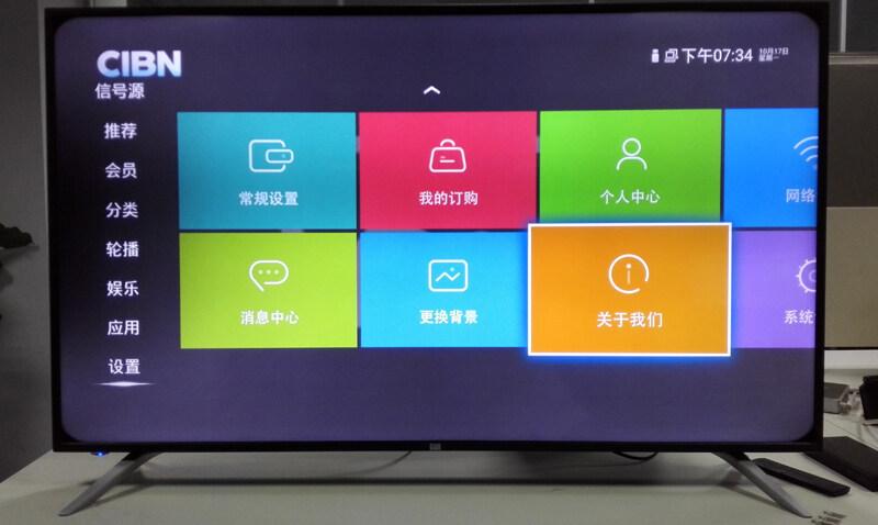 看尚电视C32