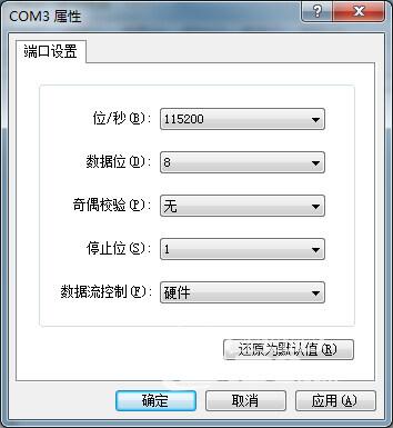 上海电信烽火HG680-J