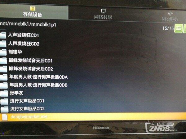 广东九州PTV-8098