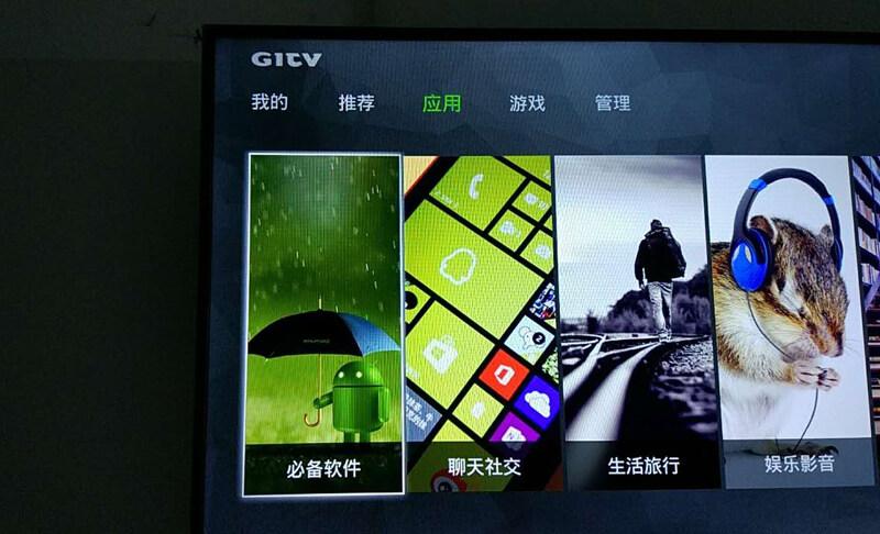 看尚电视V50Pro