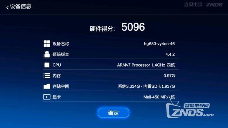 浙江移动烽火HG680-V