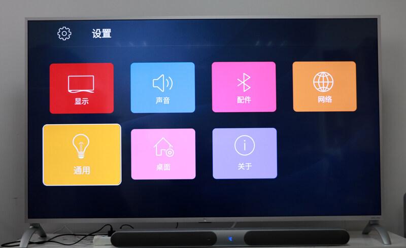 乐视超级电视Y55C