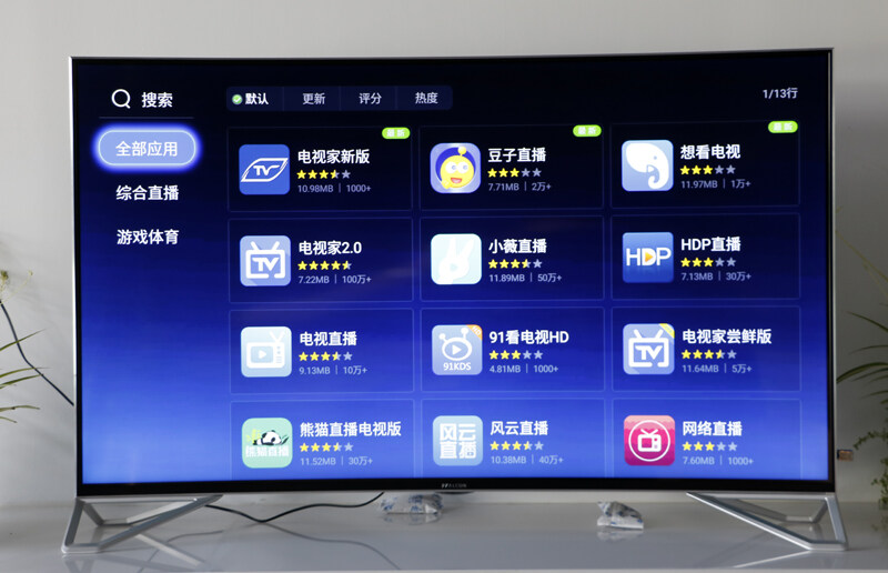 TCL 65A950C