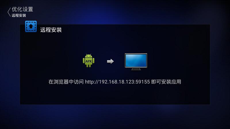 夏普 LCD-70SU665A