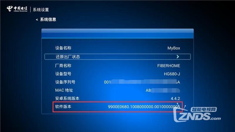 湖北电信悦meHG680-J