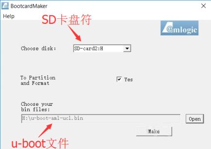中兴 ZXV10 B860AV1.1通用刷机教程