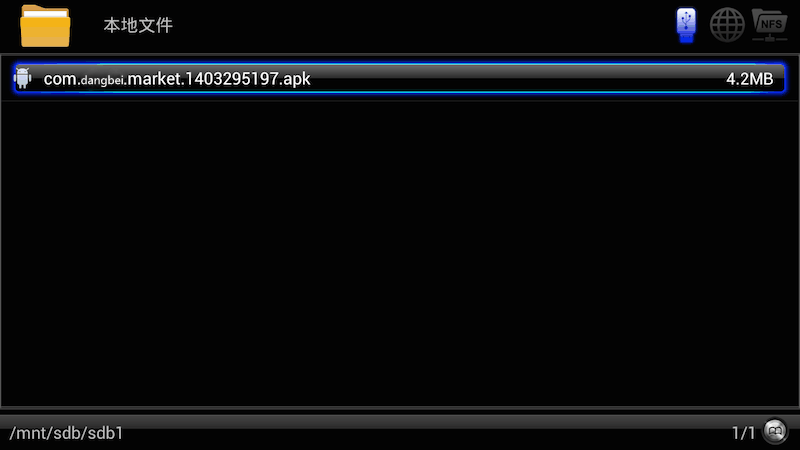 海美迪 HD600A