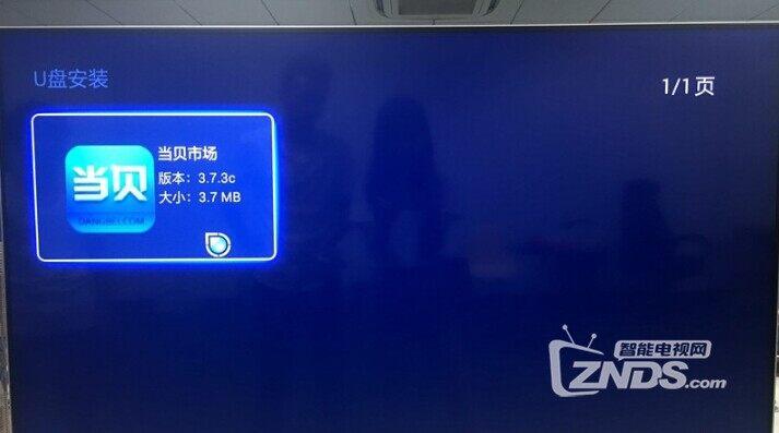 联想电视K3