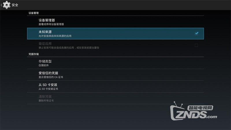 贵州新魔百和M101