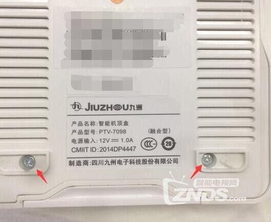 浙江移动九州PTV-7098