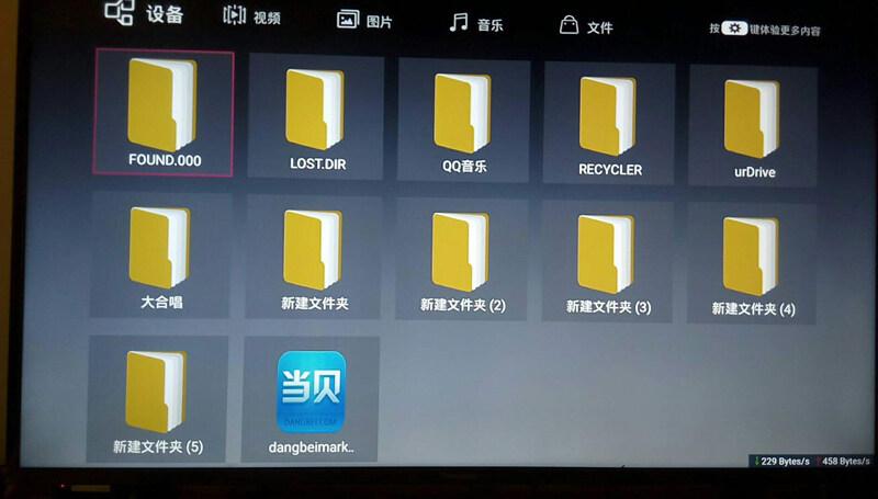 长虹 60D6P