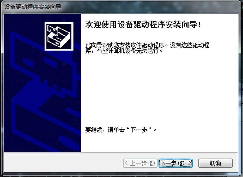 中兴盒子B860AV2.1(S905L)刷机教程分享