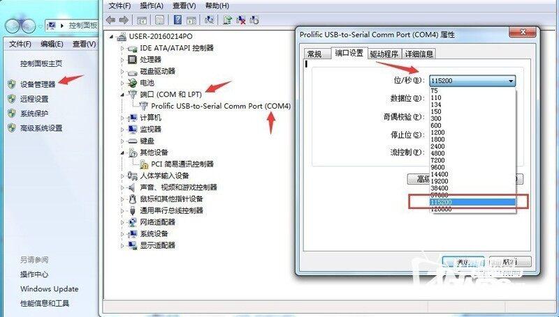 重庆联通冠方盒子GF-WM18A