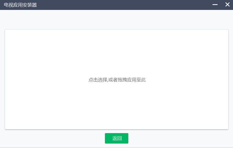 云南电信创维E950