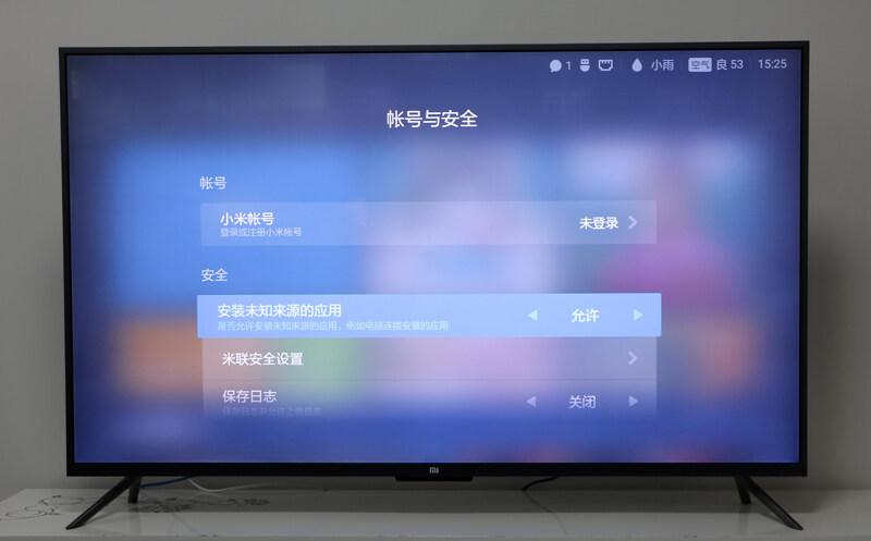 小米电视4S-55寸