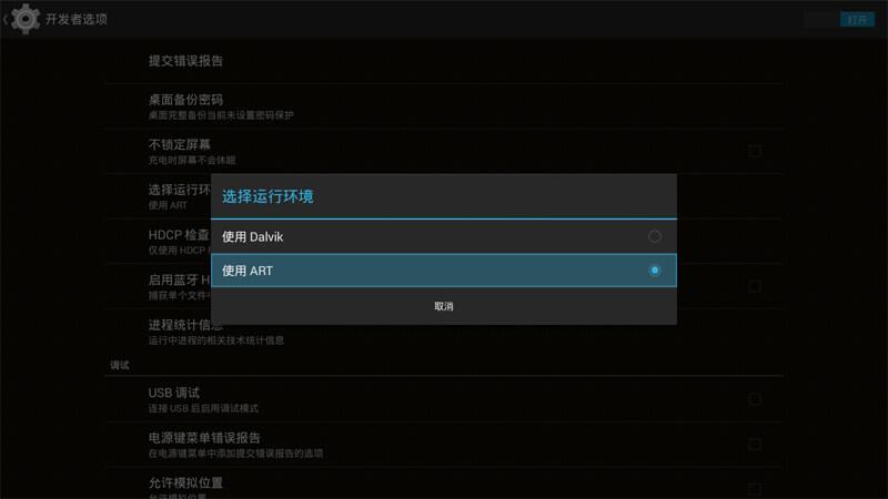 数码视讯Q5(晶晨芯片S905)线刷固件救砖教程分享!